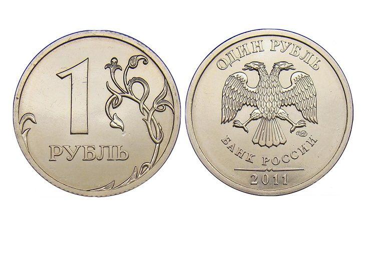 1 рубль 2011 спб