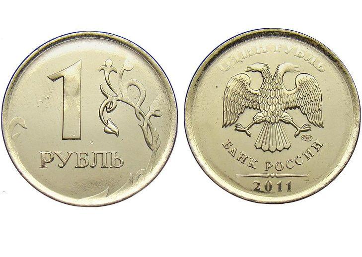 1 рубль 2011