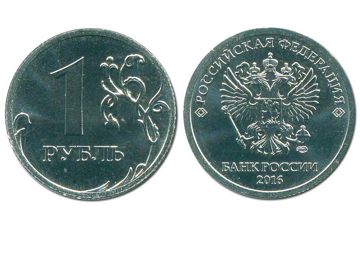 1 рубль 2016 спб