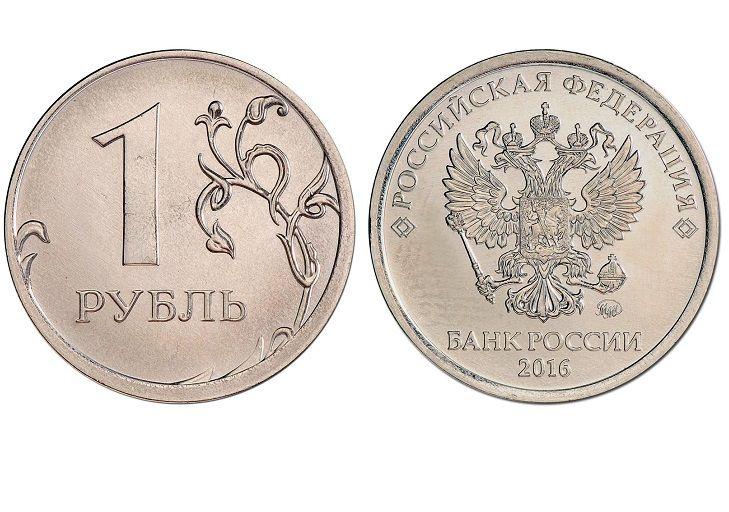 1 рубль 2016