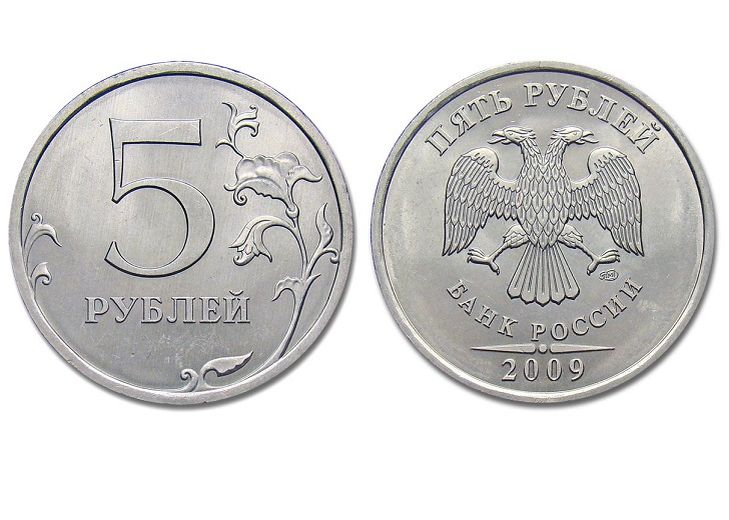 5 рублей 2009