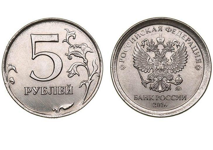 5 рублей 2016 перепутка