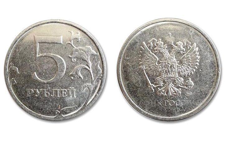 5 рублей 2016 слабый прочекан