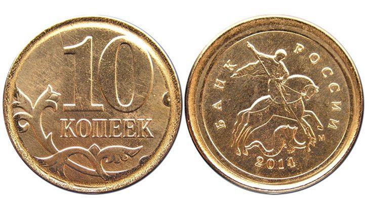 Аверс 1-копеечной монеты