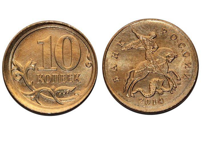 Аверс 50-копеечной монеты
