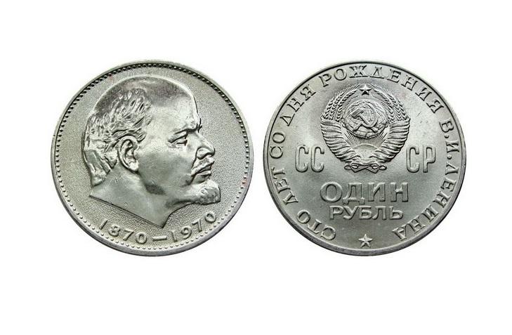 1 рубль с Лениным зернистый фон