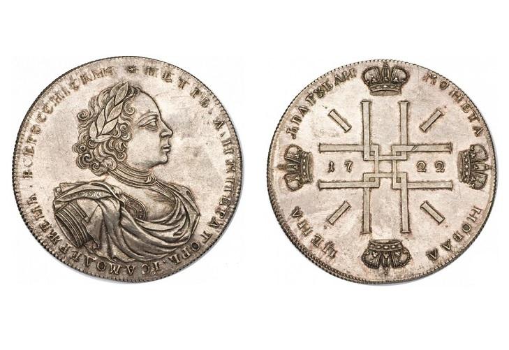 1722 год 2 рубля