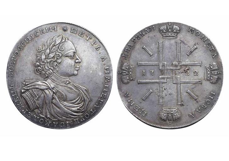 2 рубля 1722 копия