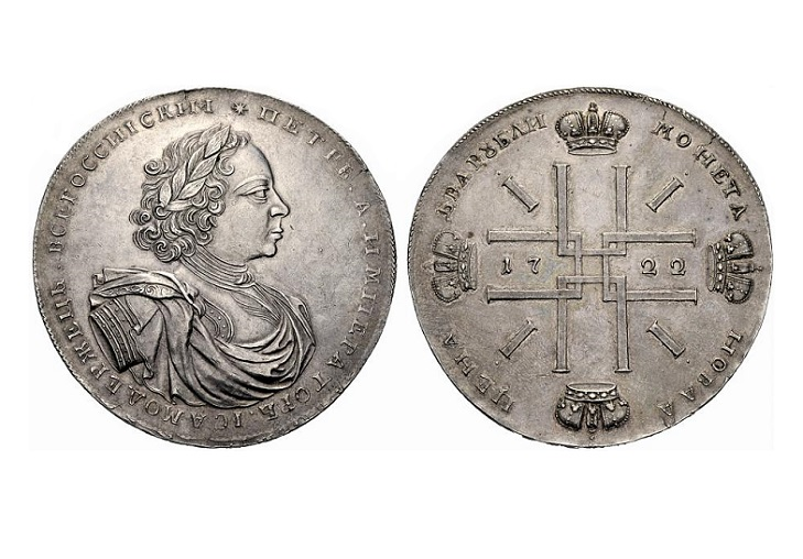 2 рубля 1722 новодел