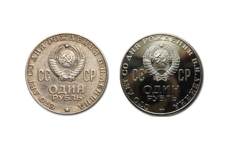 Аверс монеты с Лениным