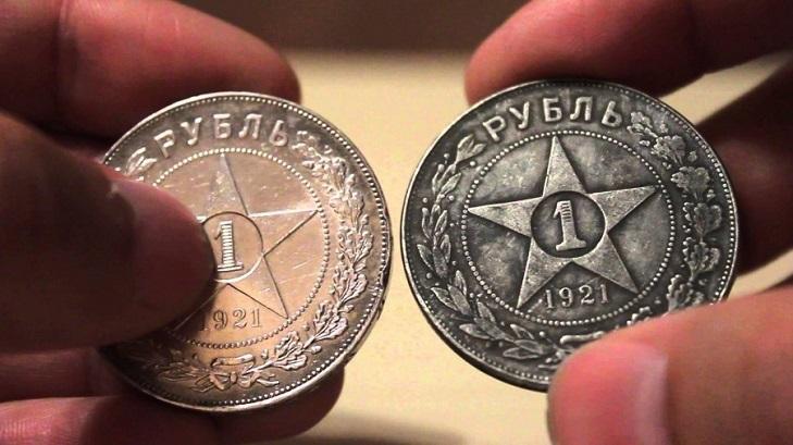 Очистка серебряной монеты