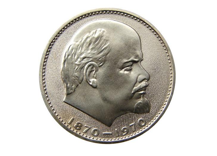 Монета с Лениным пруф