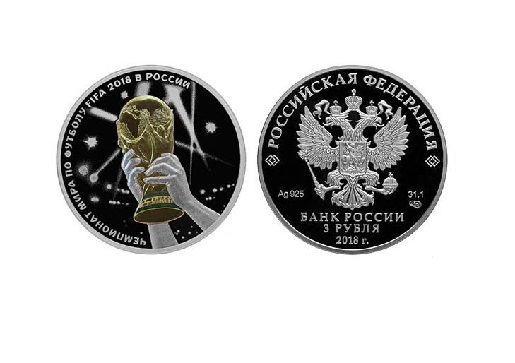 Монеты из серебра ЧМ 2018
