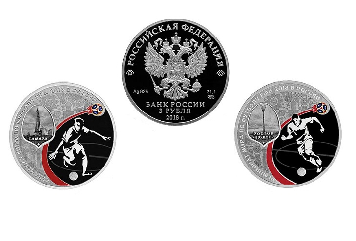 Монеты из серебра к ЧМ 2018-3