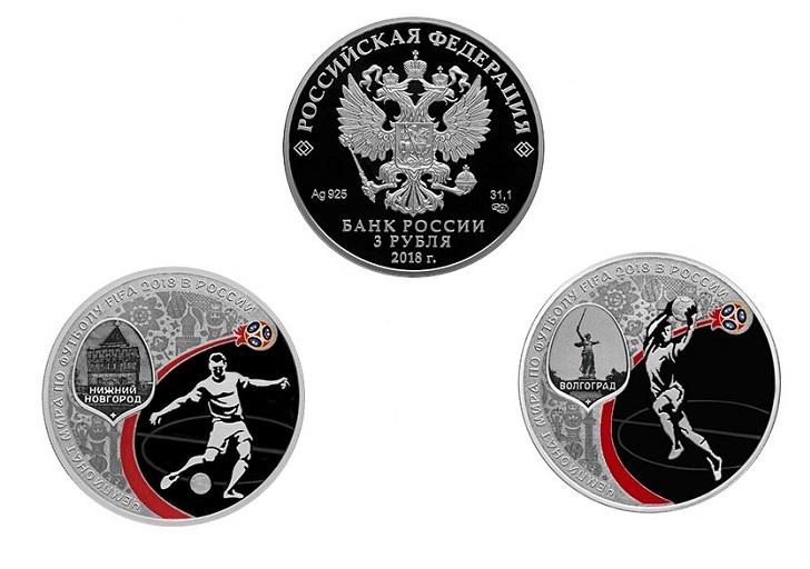 Монеты из серебра к ЧМ 2018-4