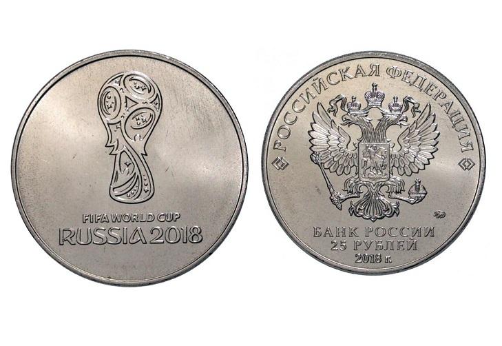 Памятная монета ЧМ 2018