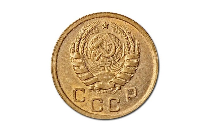Аверс 1 копейка 1937