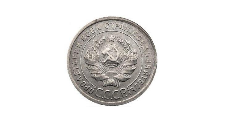 Редкая 1 копейка 1925