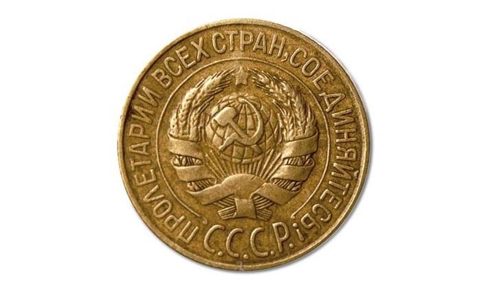 Аверс 1 копейка 1927