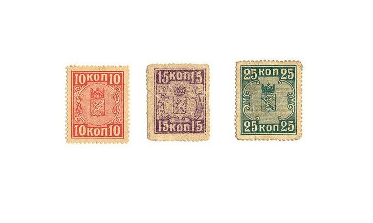 Минералводские марки
