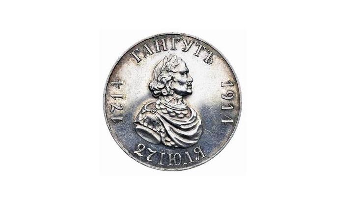Новодел Гангутского рубля