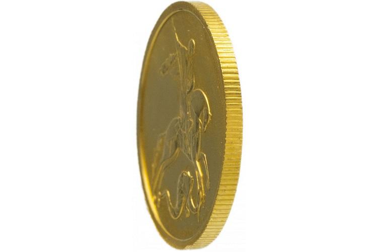Монетный диск 50 рублей Георгий Победоносец