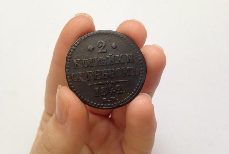 Обзор монеты 2 копейки серебром