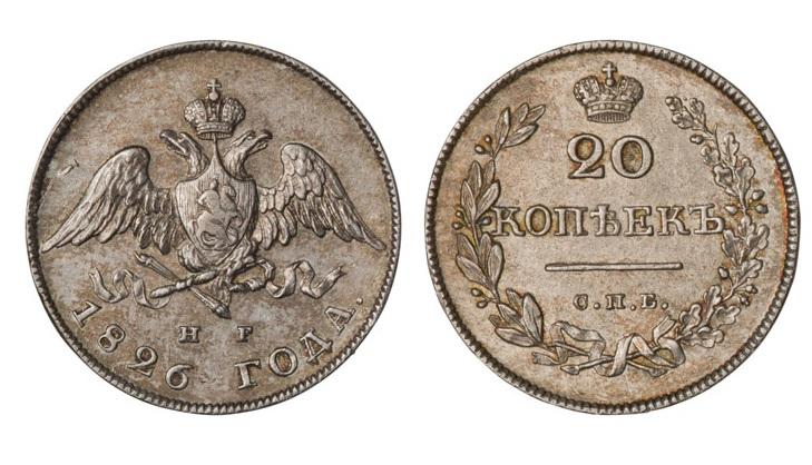 Серебряные монеты Николая I