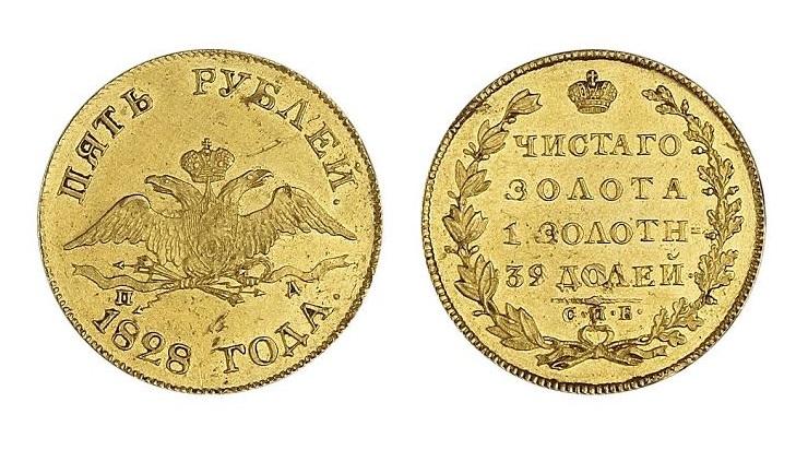 Золотые монеты Николая I