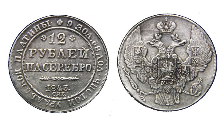 Платиновые монеты Николая I
