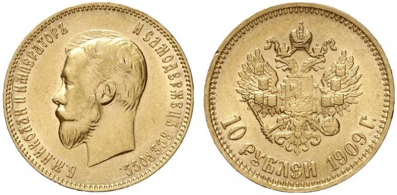 Царские монеты: цена, стоимость, каталог царских монет, цена, 1613, 1913