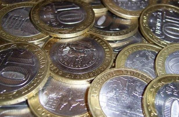 Юбилейные монеты 10 рублей: стоимость, каталог, цены