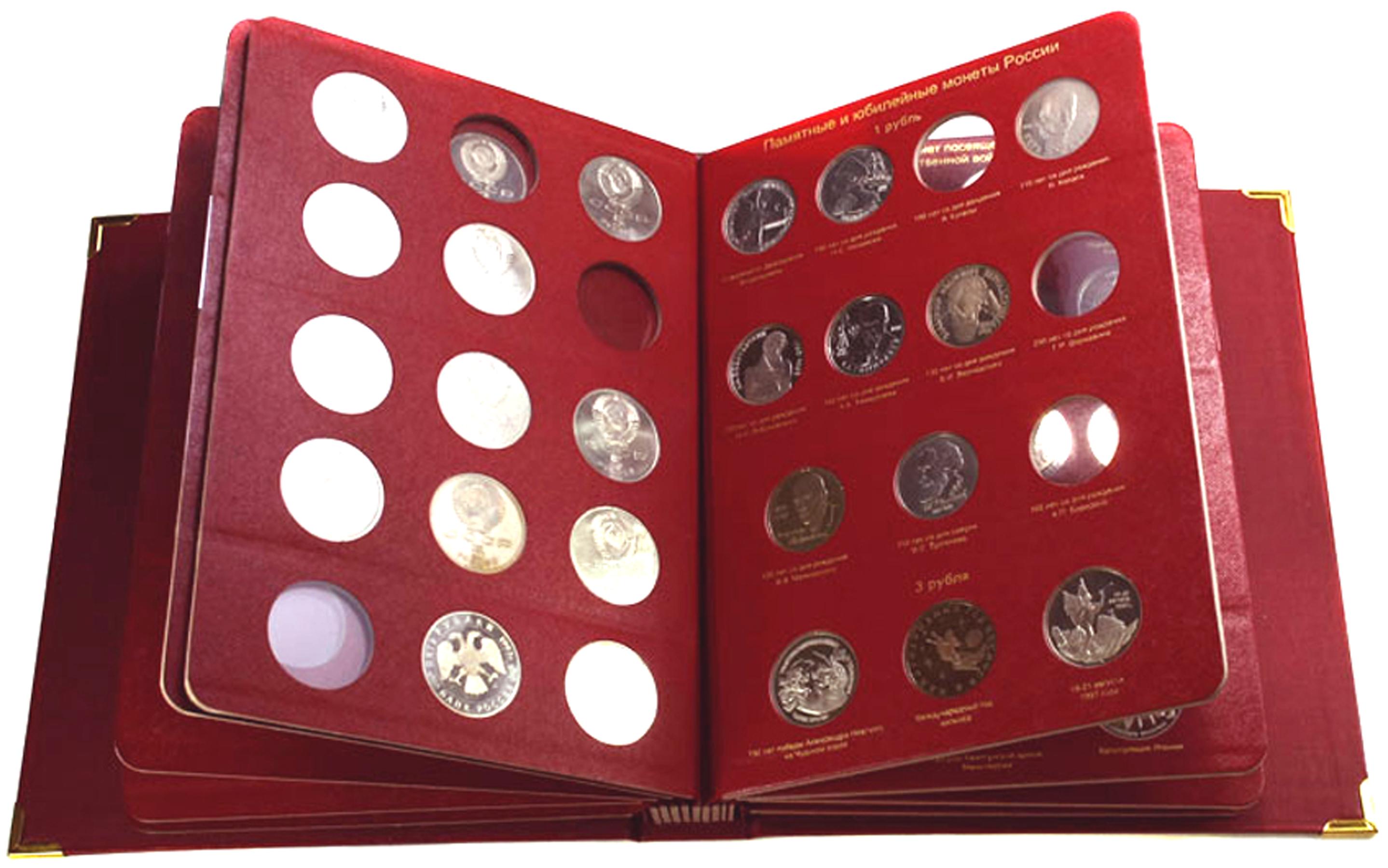 Каталог для монет коллекционеръ ходячка 2014 года