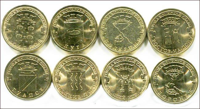 Купить монеты на Авито в Москве