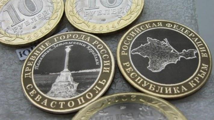 Юбилейные монеты 10 рублей: стоимость, каталог монет