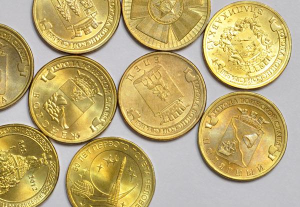 Коллекции 10 рублевых монет медаль атлантический вал
