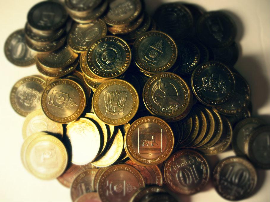 Юбилейные монеты 10 рублей: список, стоимость, продать