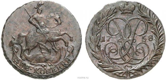 Старинные монеты 1700 -1800 и их стоимость