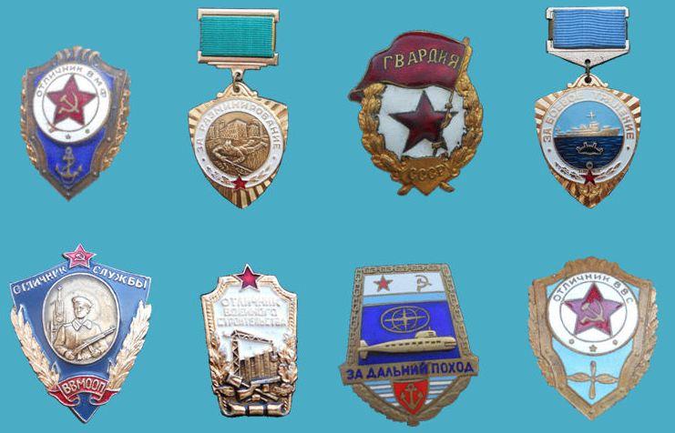 Армейские знаки редкие копеечные монеты современной россии