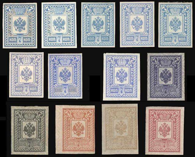 Интернет-магазин почтовых марок России и СССР
