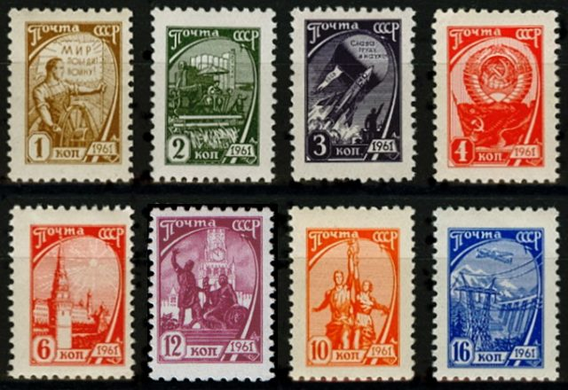 Какие самые дорогие марки СССР, фото и цены, 1972 до 1990 года