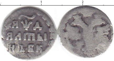 1 алтын 1704 года фото