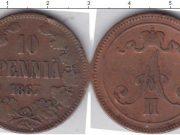 10 пенни 1855 года фото
