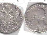 1 полуполтинник 1766 года фото