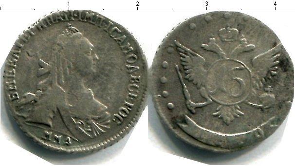 15 копеек 1771 года фото