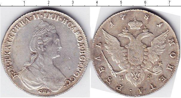1 рубль 1781 года фото