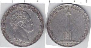 1 рубль 1834 года фото