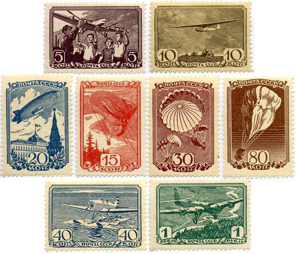 Ценные марки ссср 1961 1991 цена знаменитые монеты россии