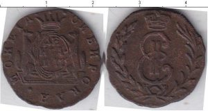 1 деньга 1777 года фото