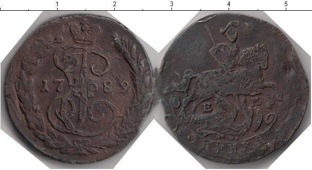 1 копейка 1796 года фото